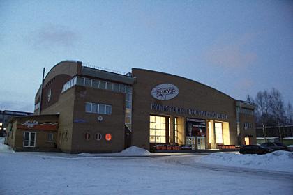 Renova complex